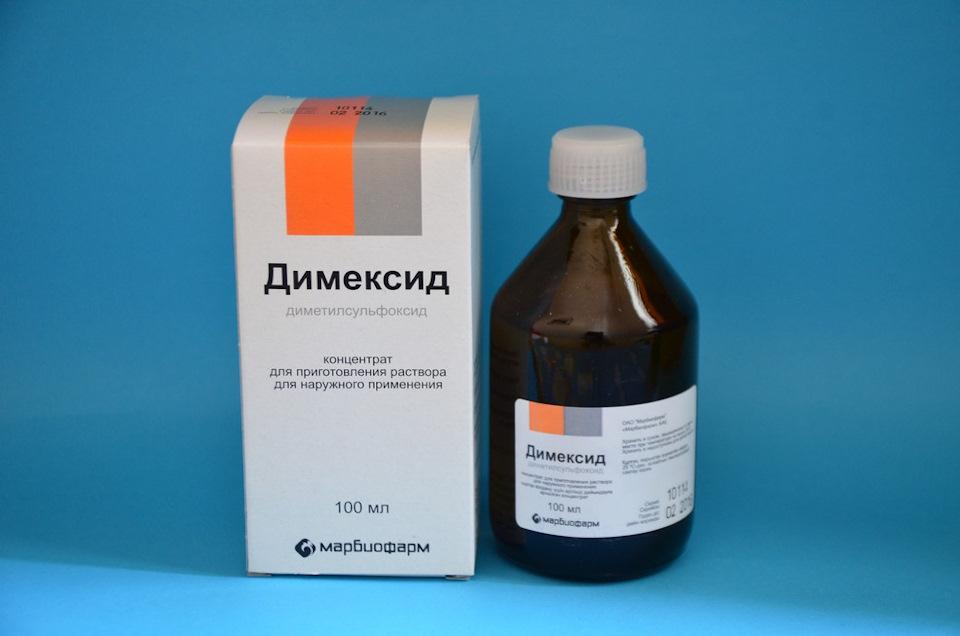 Димексид с солкосерилом для лица отзывы